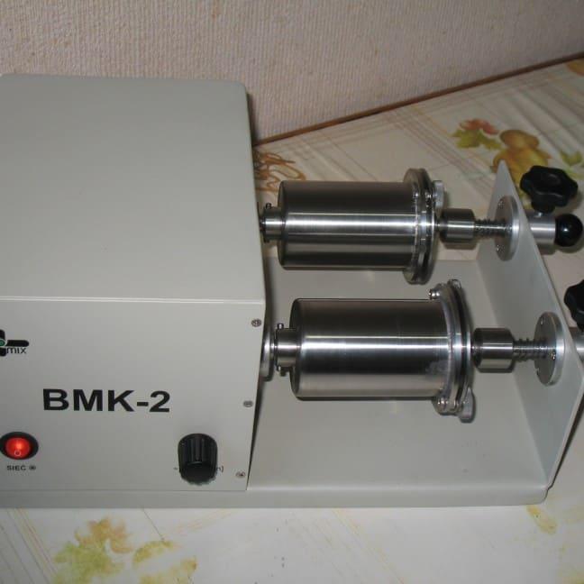 BMK-2  młynek kulowy dwa walce